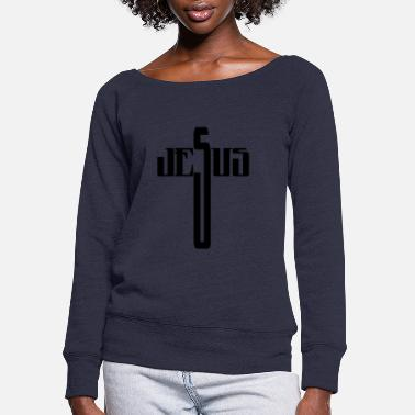 Jesus jesus - Women's Wide-Neck Sweatshirt