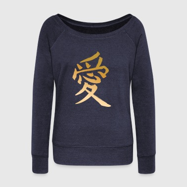 Golden Japanese hieroglyph love vector funny image - Women's Wideneck Sweatshirt