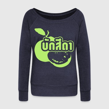 Baksida - Westerner in Thai Isaan Dialect  - Women's Wideneck Sweatshirt