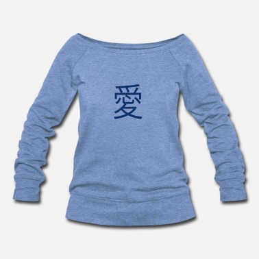 Mandarin mandarin love - Women's Wide-Neck Sweatshirt