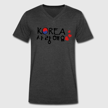 Love south korea in korean txt  - Men's V-Neck T-Shirt by Canvas