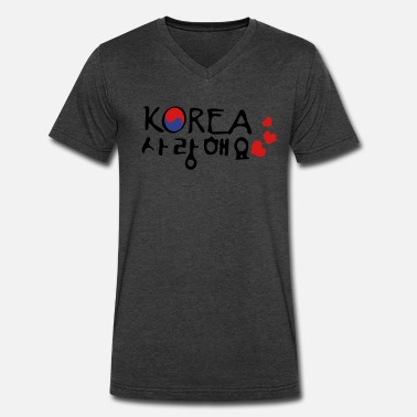 South Korean American Flag Love south korea in korean txt  - Men's V-Neck T-Shirt by Canvas