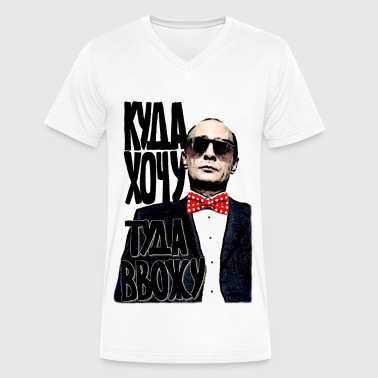 Vladimir Putin  - Men's V-Neck T-Shirt by Canvas
