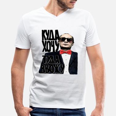 Vlad Vladimir Putin  - Men's V-Neck T-Shirt by Canvas