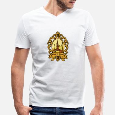María Plaza de Espana, Sevilla - Spain - Men's V-Neck T-Shirt
