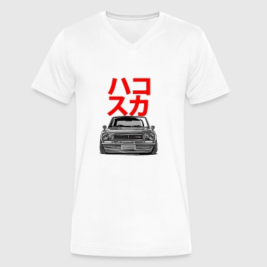 gtr - Men's V-Neck T-Shirt by Canvas