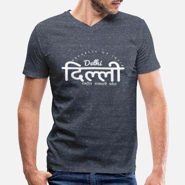 Hindi Delhi - Men's V-Neck T-Shirt by Canvas