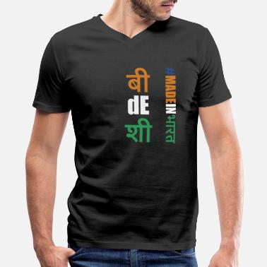 Be Desi - Men's V-Neck T-Shirt