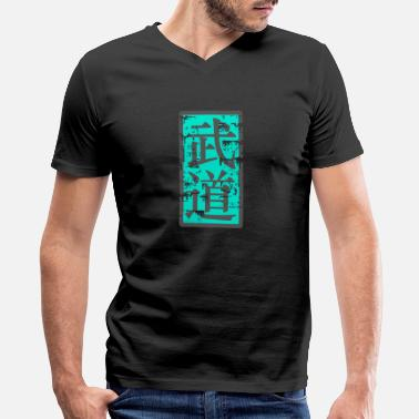 Budo Budo Martial Arts Symbol Japanese Chinese Kanji - Men's V-Neck T-Shirt by Canvas