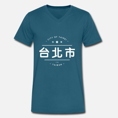 Taipei Taipei - Men's V-Neck T-Shirt by Canvas