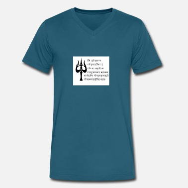 Shiva Mantra Sanskrit mantra - Men's V-Neck T-Shirt by Canvas