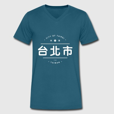 Taipei - Men's V-Neck T-Shirt by Canvas