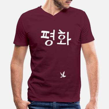 Awesome peace_in_korean_txt - Men's V-Neck T-Shirt