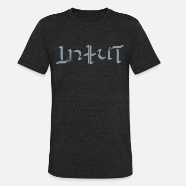 Intuition Intuit Ambigram - Unisex Tri-Blend T-Shirt