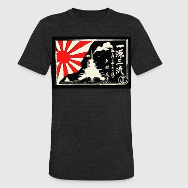 Imperial Japanese Navy - Unisex Tri-Blend T-Shirt