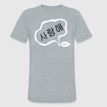 Love you in Korean sarang hae txt sexy lips - Unisex Tri-Blend T-Shirt