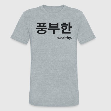 Iconic Wealthy tee - Unisex Tri-Blend T-Shirt