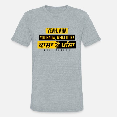 Ghaint Black and Yellow - Unisex Tri-Blend T-Shirt