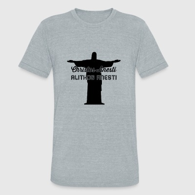 Christos Anesti - Unisex Tri-Blend T-Shirt by American Apparel