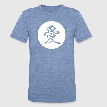 Love Chinese Calligraphy - Unisex Tri-Blend T-Shirt