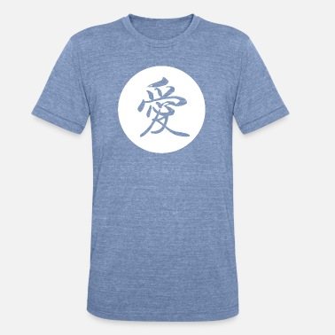 Chinese Alphabet Love Chinese Calligraphy - Unisex Tri-Blend T-Shirt