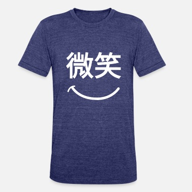 Writing Smile in Chinese - Unisex Tri-Blend T-Shirt