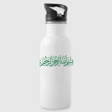 bismillah - Water Bottle