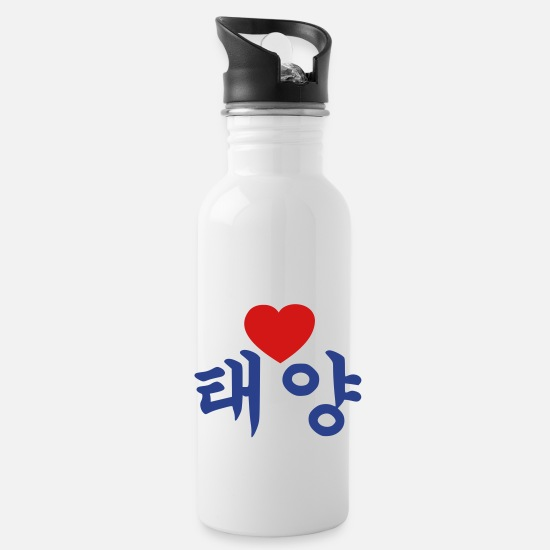 Love Best Kpop Male Group Big Bang Taeyang In Mugs & Drinkware - ♥♫I Love Big Bang Taeyang-Love K-Pop♪♥ - Water Bottle white