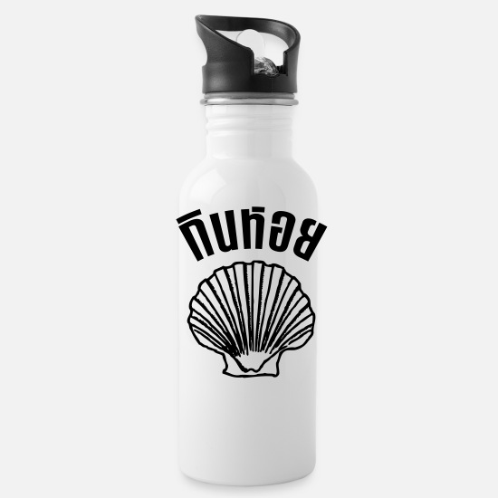 Thai Mugs & Drinkware - Gin Hoi (Thai Pun Wordplay) - Water Bottle white