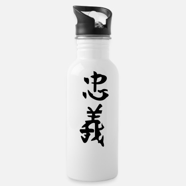Kanji loyality kanji - Water Bottle
