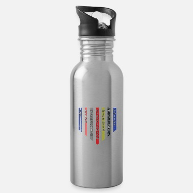 Fire No One Fights Alone Proud Job Military Police EMS - Water Bottle