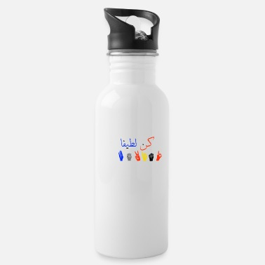 Be Kind BE KIND - Water Bottle