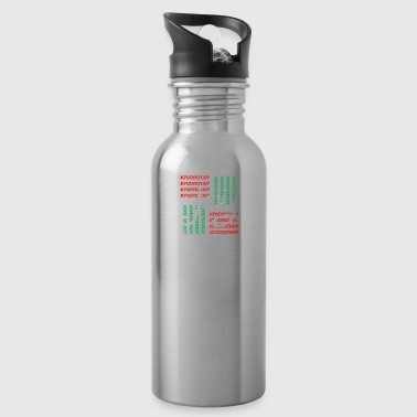 JOY - Water Bottle