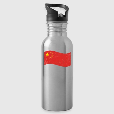 Japan Waving Flag China gift Christmas birthday - Water Bottle