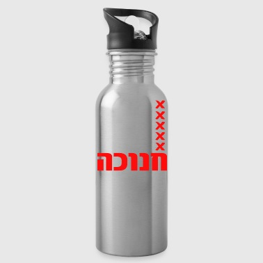 Hanukkah Spelling Hebrew Jewish T Shirt - Water Bottle