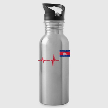 Heartbeat Cambodia flag gift - Water Bottle