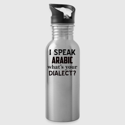 ARABIC dialect - Water Bottle