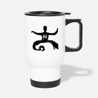 Chi tai chi - Travel Mug