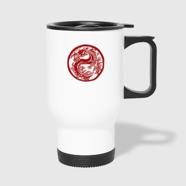 Chinese New Year Chinese New Year Dragon - Travel Mug