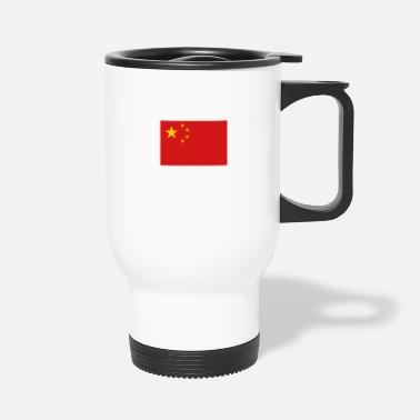 Forbidden City National Flag Of China - Travel Mug