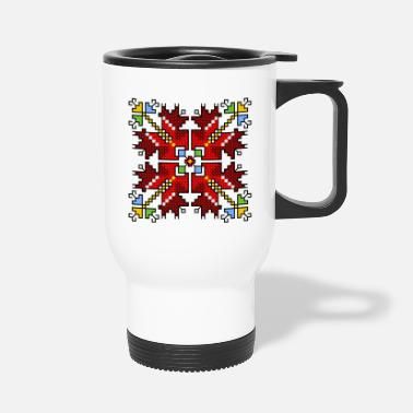 Bloom Blooming - Travel Mug
