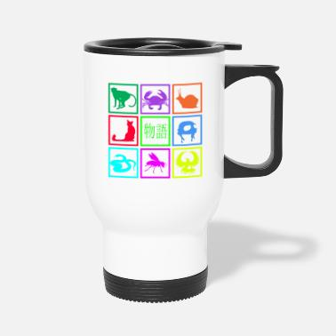 Series series - Travel Mug