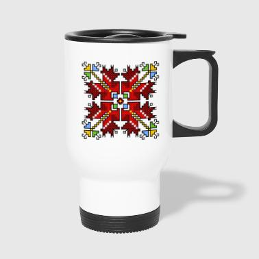Blooming - Travel Mug