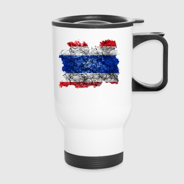Thailand Vintage Flag - Travel Mug