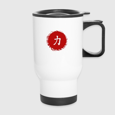 Strenght - Japanese Kanji - Travel Mug