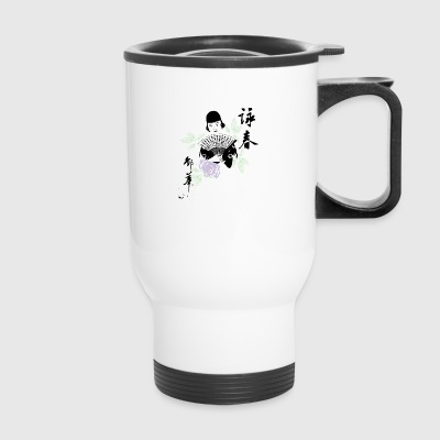 japanese geisha - Travel Mug