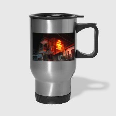 Niem Tin - Travel Mug