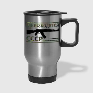 AK CCCP - Travel Mug