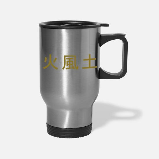 Chinese Symbols Mugs & Drinkware - Earth, Wind & Fire Chinese/Japanese Characters - Travel Mug silver