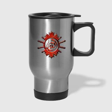 Islam - Travel Mug